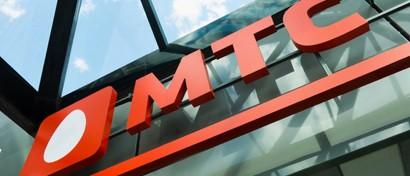 МТС превращается в оператора кассовых аппаратов
