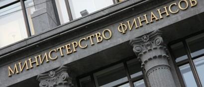 Власти написали закон о криптовалютах: Майнинг обложат налогом, на ICO монеты будут продавать по 50 тыс. руб. в одни руки
