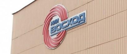 Подрядчик по суду выбил из НИИ «Восход» 54 миллиона