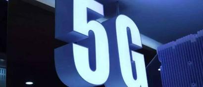Тестирование сетей 5G в России откладывается: они мешают Роскосмосу и ФСО