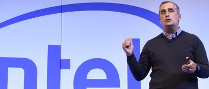 Гендиректор Intel продал акции компании, узнав о грядущем «чипокалипсисе»