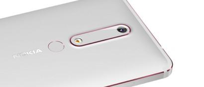 Nokia выпустила недорогой цельнометаллический смартфон