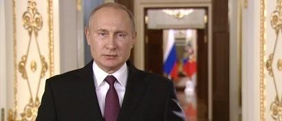 Путин запретил использовать бумагу на госзакупках