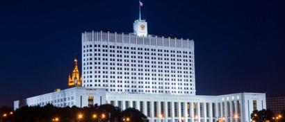В России закрыли «Открытое правительство»