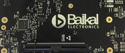 Процессоры «Байкал» начинают продаваться в рознице. Цена снижается в четыре раза