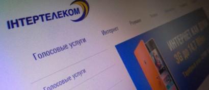 В России закрылся последний CDMA-оператор