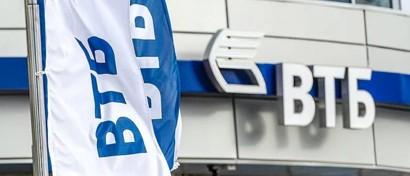 ВТБ покупает 40% «Техносерва»