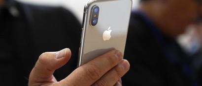 iPhone можно вывести из строя, прислав одно сообщение
