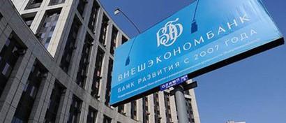 Внешэкономбанк вложил 200 миллионов в российские электронные ценники на e-ink