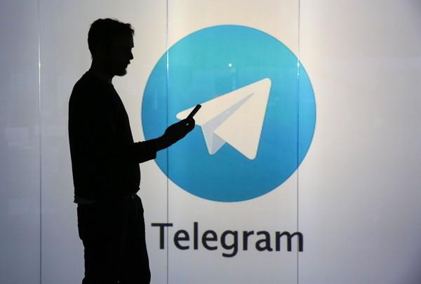 telegram600.jpg