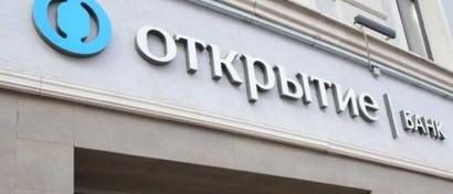 Санируемый государством банк «Открытие» купил акции Qiwi на 8,5 миллиардов