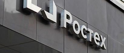Россияне выпустили коробочную версию «лучшей в мире» системы распознавания лиц