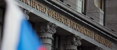 Власти закручивают гайки: Россиянам придется платить пошлины при покупках на иностранных сайтах дороже 200 евро