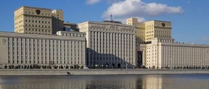 Минобороны «обеднело» на 840 млн из-за электронных военных билетов «Ангстрема»