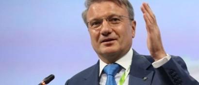 Герман Греф заявил о подпольных майнерах в Сбербанке
