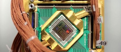 В России дали зеленый свет созданию квантового компьютера