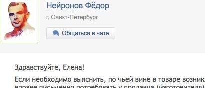 В России начал работать бесплатный робот-юрист, понимающий вопросы на естественном языке