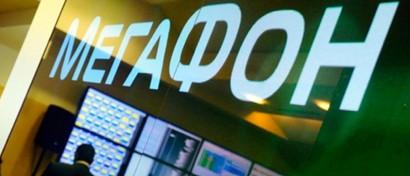 Расследование CNews. Как сеть спецсвязи помогла «Мегафону» провести 4G в тоннелях метро