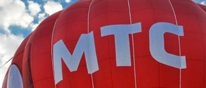 МТС за 3,6 миллиарда купила сайты по продаже билетов