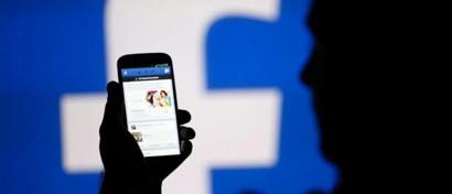 Интимные данные миллионов пользователей Facebook годами лежали в свободном доступе