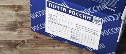 Сотрудники «Почты России» арестованы за кражу смартфонов из посылок