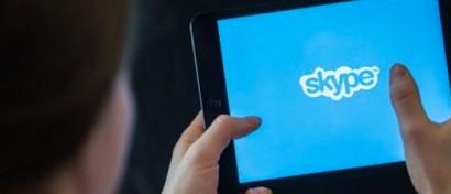 В Skype найдена «дыра», которую невозможно заделать. Патча не будет