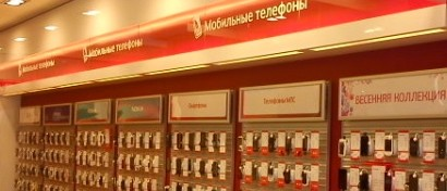 В России взрыв спроса на дорогие смартфоны: Ради них влезают в кредит