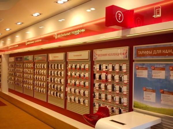 Телефон в кредит в магазине мтс