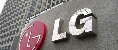 Российские власти нашли у LG софт для завышения цен на смартфоны