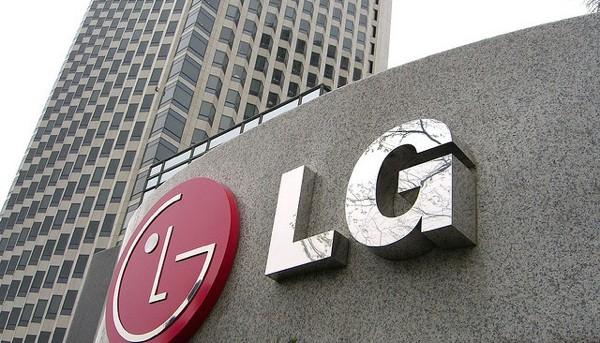 ФАС: русская «дочка» LG нелегально координировала цены на мобильные телефоны