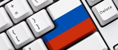 Как в России зарабатывают на доменах: В зоне .РФ совершены многомиллионные продажи