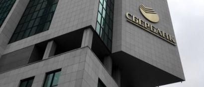 Сбербанк первым в России начал выдавать малому бизнесу кредиты онлайн