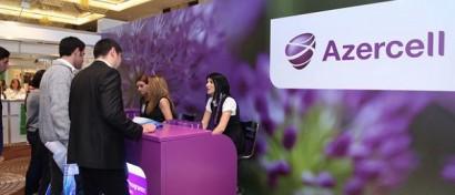Крупнейший сотовый оператор Азербайджана стал государственным