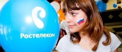 «Ростелеком» хочет потратить 300 миллионов на российскую систему безопасности