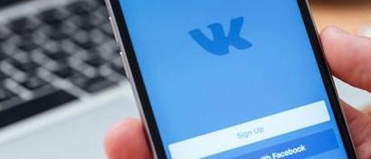 Сотовый оператор «Вконтакте» закрыт: Эксперимент провалился
