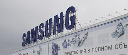 Samsung признана виновной в завышении цен на смартфоны в России