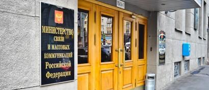 Регулирование телекома: успехи и неудачи Минкомсвязи