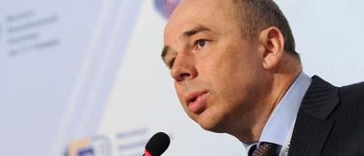 Казначейство России переделают в платежную систему