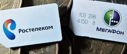 «Ростелеком» и «Мегафон» впервые в Росиии запустили 5G