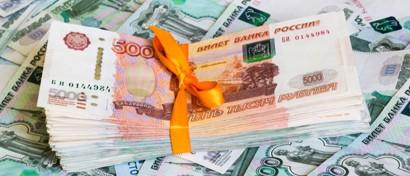 Обучение 70 россиян цифровой экономике за границей обойдется в 650 миллионов