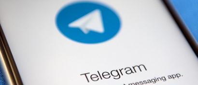 Трояны научились воровать данные с помощью Telegram