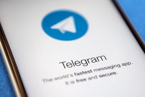 Трояны научились красть данные при помощи Telegram