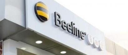 Beeline обменял половину частот на возможность запуска сетей 3G и 4G