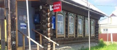 Почта банк внедряет российскую технологию для узнавания клиентов по голосу