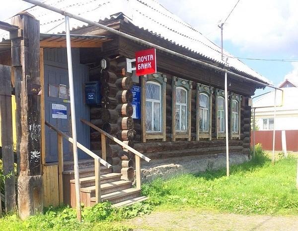 pochta_bank600.jpg