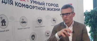 ДИТ Москвы хочет удвоить свой 50-миллиардный бюджет за счет бизнеса
