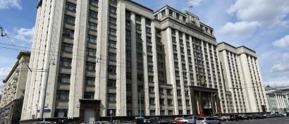 Госдума передумала запрещать в России иностранное «железо» и ПО