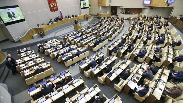 http://filearchive.cnews.ru/img/news/2018/04/13/duma600.jpg