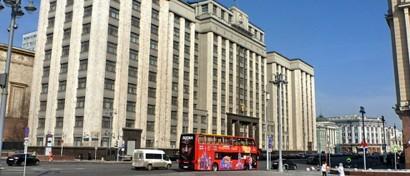 Депутаты проголосовали за отмену роуминга в России