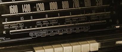 Власти запускают в России цифровое радио